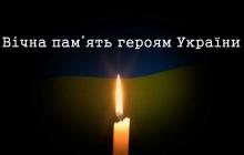 Во время обстрела накрыл телом дочь - в госпитале от ран умер боец ВСУ Николай Метлинский