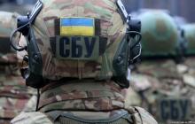 Российские спецслужбы не бросают попыток дестабилизировать Украину: очередной грязный метод не сработал