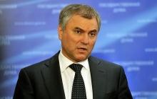 Спикер Госдумы РФ Володин грубо оскорбил Порошенко, случайно выдав новые планы Кремля на выборы в Украине