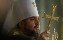 Какие задачи ПЦУ поставила перед собой: Епифаний назвал три основные цели новой церкви