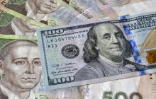 """Доллар """"обвалился"""" до новой знаковой отметки: актуальный курс валют в Украине"""