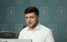 Зеленский назвал первый законопроект новой Рады: украинцы долго этого ждали