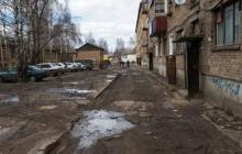 Россияне назвали  три своих главных беды: бедность, безработица и рост цен