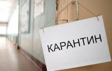 Карантина в Днепре не будет: город отреагировал на указ Кабмина по пандемии COVID-2019
