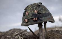 Оккупанты убили на Донбассе морского пехотинца ООС Юрия Вовка - подробности