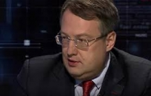 Нападение на главу ВККС: Геращенко сделал экстренное заявление и рассказал, что стало причиной атаки, - кадры