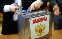 """""""Великая и духовная"""": на выборы в России была нарисована смешная карикатура – кадры"""