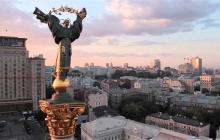Британия переименовала столицу Украины: как будет теперь называться Киев