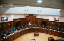Отмена рынка земли в Украине: Конституционный суд выступил с заявлением