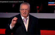 Жириновский призывает Кремль развязать войну в Венесуэле, отправив российские войска: кадры