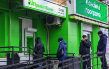 Стала известна причина сбоя в ПриватБанке: озвучены сроки решения крупной неполадки