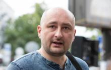 """Бабченко разгромил Дудя и Оксимирона за призывы выходить на протесты в РФ: """"Вы людей убиваете!"""""""