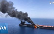 Танкер Ирана уничтожен ракетным ударом: начало большой войны на Ближнем Востоке - кадры