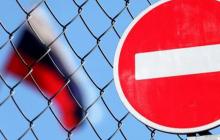 Санкции против России: в ЕС приняли решение о продлении - МИД Украины отреагировал