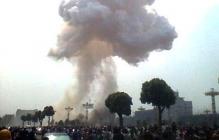 Взрыв в Китае: 42 человека погибли, 400 пострадавших