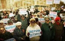 """""""1600000 """"землекопов"""" вчера пришло на 408 пунктов, это по 3921 человеку на 1 пункт"""", - в Сети разоблачили позорное вранье о """"высокой"""" явке в """"ДНР"""""""