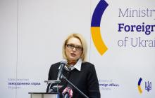 МИД Украины планирует сделать демарши Казахстану из-за отрицания аннексии Крыма