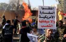 Атаки на посольство США в Ираке: американские власти приняли неотложное решение