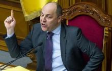 Парубий, за то что защитил Одессу, может оказаться в тюрьме