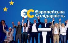 У Порошенко пояснили, почему власть перестает контролировать страну