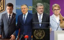 """""""Интриги не осталось"""", - политолог Сазонов назвал фамилии кандидатов, которые будут во втором туре"""