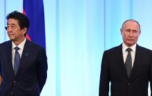 Японские Курилы: между Москвой и Токио может вспыхнуть скандал из-за спорных территорий