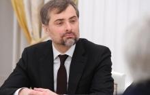 """Сурков официально продолжит """"курировать"""" боевиков """"Л/ДНР"""" - чем это обернется для Украины"""
