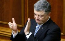 Порошенко - премьер-министр: в БПП раскрыли детали назначения