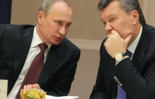 Сегодня Януковичу 70 лет: у Путина сделали заявление о планах Кремля