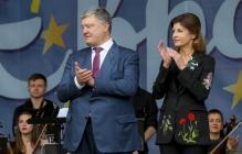 Порошенко отметил в Виннице День Европы и рассказал о 144 реформах, которые сблизили Украину с Западом