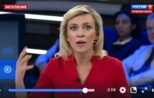 Украинские СМИ довели Захарову до бешенства на российском ТВ: видео скандала в прямом эфире