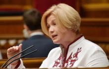"""Геращенко ответила на угрозу Пушилина: """"Фунт, который рта не открывает без Москвы"""""""