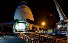 Украинский Ан-124 привез на космодром во Французскую Гвиану спутник Саудовской Аравии - кадры
