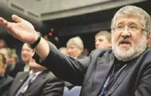 """""""Такого не может быть"""", - Коломойский намекает, что Зеленский солгал по поводу денег"""