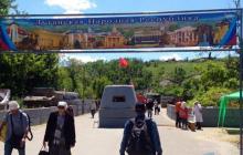 """""""Луганск добит Россией, в него больше никогда не хочется возвращаться"""", - блогер"""