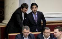 """""""Все виновные должны быть наказаны"""", - заявление партии """"Слуга народа"""" по скандалу с записями Гео Лероса"""