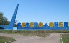 В городе на Донбассе за сутки на улице обнаружили несколько тел погибших