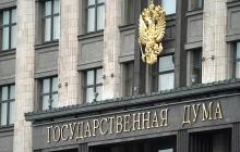 """В Госдуме РФ цинично ответили на обвинения Швеции в подготовке большой войны: """"Россия — сугубо мирная страна"""""""