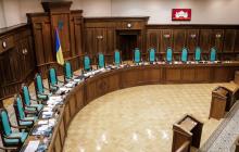 Отмена национализации Приватбанка: к Зеленскому обратились из-за дела в Конституционном суде