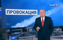 """""""После отчета про MH17, Россия сделает мощный информационный вброс, чтобы отвлечь внимание от своего ужасного преступления"""" – эксперты"""