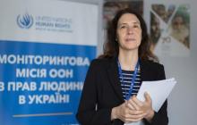ООН призывает Украину выплатить репарации Донбассу: что происходит