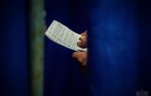 Выборы президента в Украине: известен наглый план Кремля по участию в избирательном процессе
