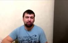 """""""Муниципальная стража"""" на Донбассе: Пушилин ответил Зеленскому"""