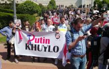 """Путин на букву """"Х"""": в Грузии показали Кремлю, что думают об акции ''Бессмертный полк'', - видео"""