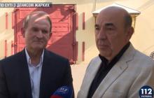 """""""Вы паразиты! Рот свой закройте!"""" - Рабинович в Москве устроил скандал, Украина потрясена: видео"""