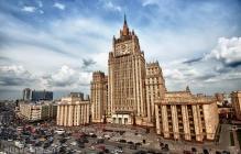 МИД РФ цинично назвал опасными военные учения Украины и США в Черном море – подробности