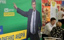 """СМИ раскрыли, как член """"Слуги народа"""" Одарченко финансировал партию Мураева"""