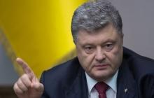 Порошенко поручил наказать Тягнибока, Ляшко и их политические силы за беспорядки у Верховной Рады