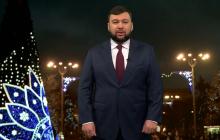 """В новогоднем обращении Пушилина заметили странности, исчезла символика """"ДНР"""" и многое другое: детали"""