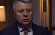 """Украина может начать прямые закупки газа из России: """"Нафтогаз"""" дал ответ"""